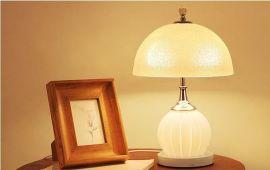 Pöytälamppu Willard