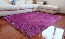 Carpet Kovach 200X300cm-pink