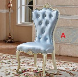 Chair Ariel-blue