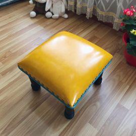 Pouf Ashten-yellow