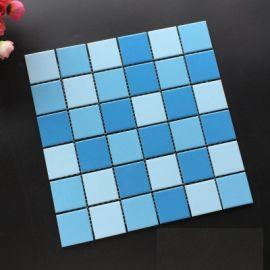 Mosaiikkilaatat Axel 30x30cm, 10kpl