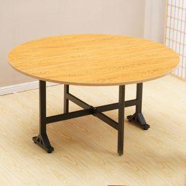 Dining table Bradley-wood