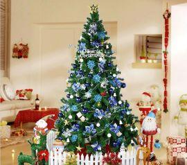 Joulukuusi sarja Carol