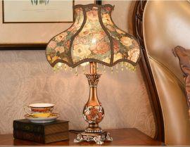 Pöytälamppu Clara