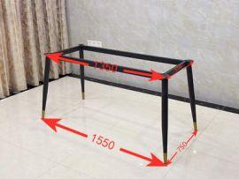 Table legs + frame Ellio-B