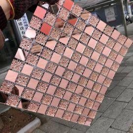 Mosaiikkilaatat Hans 30x30cm, 10kpl