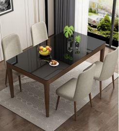 Dinning table set 4 chairs Hayward-black
