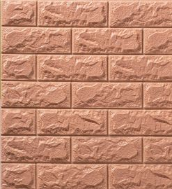 Itseliimautuva 3d-seinäpaneeli Loic, 70x77cm -10 kpl/pak