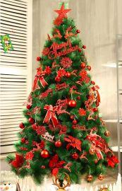 Joulukuusi sarja Merry