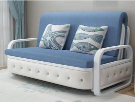 Sofa bed Monzon-blue