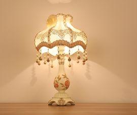 Pöytälamppu Primrose