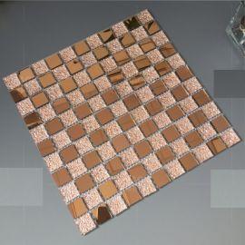Mosaiikkilaatat Scott 30x30cm, 10kpl