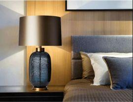 Pöytälamppu Symmetra