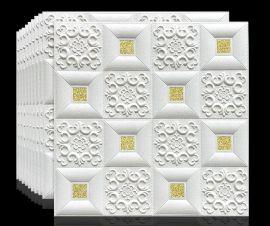 Itseliimautuva 3d-seinäpaneeli Titus, 70x70cm -10 kpl/pak