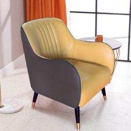 Armchair Vixen-yellow